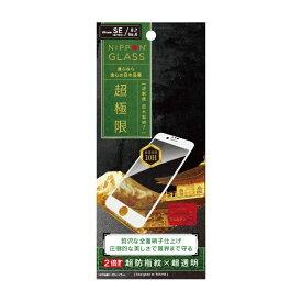 NIPPON GLASS iPhone SE(第2世代)4.7インチ/8/7/6s/6 超極限 全面硝子 光沢 TY-IP204-GM3F-GNCCWT ホワイト