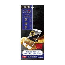 NIPPON GLASS iPhone SE(第2世代)4.7インチ/8/7/6s/6 超極限 全面硝子 ブルーライトカット TY-IP204-GM3F-GNBCWT ホワイト