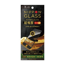 NIPPON GLASS iPhone SE(第2世代)4.7インチ/8/7/6s/6 超極限EX Pro 全面硝子 光沢 TY-IP204-GM3F-DXCCBK ブラック