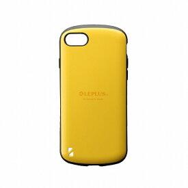 MSソリューションズ iPhone SE(第2世代)4.7インチ 耐衝撃ハイブリッドケース「PALLET」 LP-I9PLYE イエロー