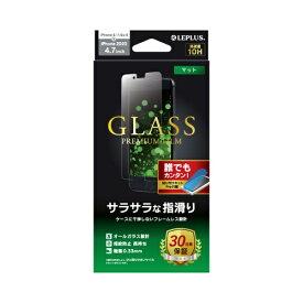 MSソリューションズ iPhone SE(第2世代)4.7インチ ガラスフィルム LP-I9FGM 反射防止
