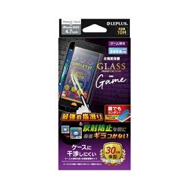 MSソリューションズ iPhone SE(第2世代)4.7インチ 平面オールガラス ゲーム特化 LP-I9FGFGBK ブラック