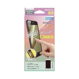 MSソリューションズ iPhone SE(第2世代)4.7インチ 平面オールガラス ミラー LP-I9FGFRBK ブラック