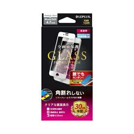 MSソリューションズ iPhone SE(第2世代)4.7インチ ガラス 立体ソフトフレーム LP-I9FGSWH ホワイト