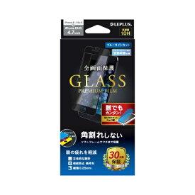 MSソリューションズ iPhone SE(第2世代)4.7インチ ガラス 立体ソフトフレーム ブルーライトカット LP-I9FGSBBK ブラック