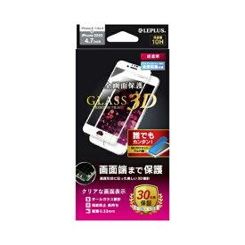 MSソリューションズ iPhone SE(第2世代)4.7インチ ガラス 超立体オールガラス LP-I9FGRWH ホワイト