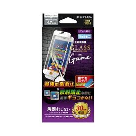 MSソリューションズ iPhone SE(第2世代)4.7インチ ガラス 立体ソフトフレーム ゲーム特化 LP-I9FGSGWH ホワイト