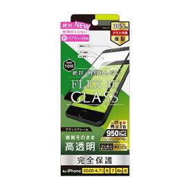 トリニティ Trinity iPhone SE(第2世代)4.7インチ /8/7/6s 気泡0 [FLEX 3D] ブラック TR-IP204-G3F-CCBK 光沢
