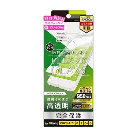 トリニティ Trinity iPhone SE(第2世代)4.7インチ /8/7/6s 気泡0 [FLEX 3D] ホワイト TR-IP204-G3F-CCWT 光沢