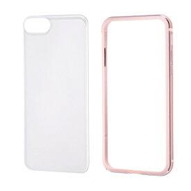 レイアウト rayout iPhone SE(第2世代)4.7インチ/8/7 アルミバンパー+背面パネル(クリア) RT-P24AB/PM ピンク