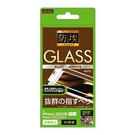 レイアウト rayout iPhone SE(第2世代)4.7インチ/8/7/6s/6 フレームガラス(全面3D) WH RT-P25FSG/BHW 反射防止