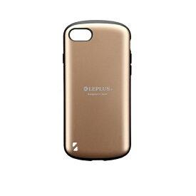 MSソリューションズ iPhone SE(第2世代)4.7インチ 耐衝撃ハイブリッドケース「PALLET」 LP-I9PLMGD ゴールド