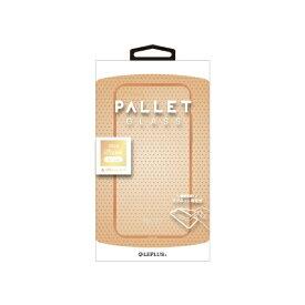 MSソリューションズ iPhone SE(第2世代)4.7インチ ガラスハイブリッド「PALLET GLASS」 LP-I9PLGCGD ゴールド
