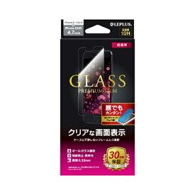 MSソリューションズ iPhone SE(第2世代)4.7インチ ガラスフィルム LP-I9FG 光沢