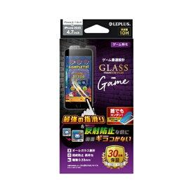MSソリューションズ iPhone SE(第2世代)4.7インチ ガラスフィルム ゲーム特化 LP-I9FGG 反射防止