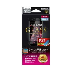 MSソリューションズ iPhone SE(第2世代)4.7インチ ガラスフィルム 平面オールガラス LP-I9FGFBK ブラック