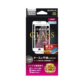 MSソリューションズ iPhone SE(第2世代)4.7インチ ガラスフィルム 平面オールガラス LP-I9FGFWH ホワイト