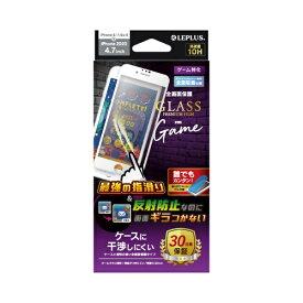 MSソリューションズ iPhone SE(第2世代)4.7インチ 平面オールガラス ゲーム特化 LP-I9FGFGWH ホワイト