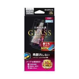 MSソリューションズ iPhone SE(第2世代)4.7インチ ガラス 立体ソフトフレーム LP-I9FGSBK ブラック