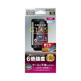 MSソリューションズ iPhone SE(第2世代)4.7インチ ドラゴントレイル 平面オールガラス LP-I9FGDFBK ブラック
