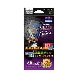 MSソリューションズ iPhone SE(第2世代)4.7インチ ガラス 立体ソフトフレーム ゲーム特化 LP-I9FGSGBK ブラック