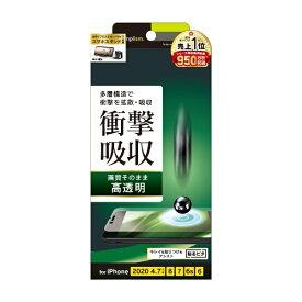 トリニティ Trinity iPhone SE(第2世代)4.7インチ /8/7/6s 衝撃吸収 画面保護フィルム TR-IP204-PF-SKCC 光沢