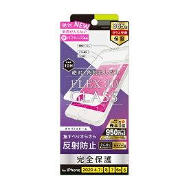 トリニティ Trinity iPhone SE(第2世代)4.7インチ /8/7/6s 気泡0 [FLEX 3D] ホワイト TR-IP204-G3F-AGWT 反射防止