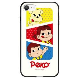 藤家 Fujiya iPhone SE(第2世代)/8/7 不二家 ガラスハイブリッド D. みんな集合 ghp7165-bk-d-ipse2