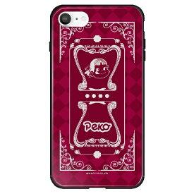 藤家 Fujiya iPhone SE(第2世代)/8/7 不二家 ガラスハイブリッド J. モダンペコちゃん ghp7165-bk-j-ipse2