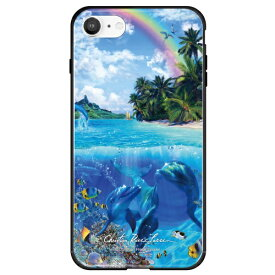 藤家 Fujiya iPhone SE(第2世代)/8/7 ラッセン ガラスハイブリッド C. GLORIOUS DAYLIGHT(RE) ghp7251-bk-c-ipse2