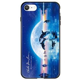 藤家 Fujiya iPhone SE(第2世代)/8/7 ラッセン ガラスハイブリッド E. SWIM IN THE MOON ghp7251-bk-e-ipse2