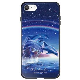 藤家 Fujiya iPhone SE(第2世代)/8/7 ラッセン ガラスハイブリッド E. RUNA RAINBOW ghp7252-bk-e-ipse2
