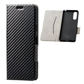 エレコム ELECOM Xperia 10 II ソフトレザーケース 薄型 磁石付 カーボン調(ブラック) カーボン調(ブラック) PM-X202PLFUCB
