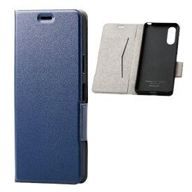 エレコム ELECOM Xperia 10 II ソフトレザーケース 薄型 磁石付 ネイビー ネイビー PM-X202PLFUNV