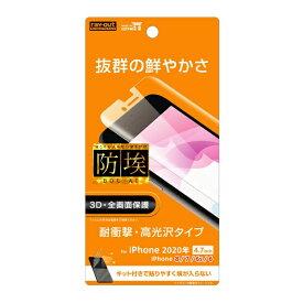 レイアウト rayout iPhone SE(第2世代)4.7インチ/8/7/6s/6 TPUフィルム 衝撃吸収 RT-P25F/WZD 光沢