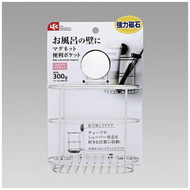 レック LEC お風呂マグネット便利ポケット BB-511