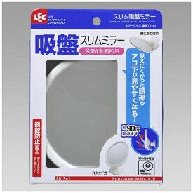 レック LEC スリム吸盤ミラー ホワイト ホワイト BB-341