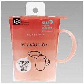 レック LEC ピュアタイム コップ(フロート) ピンク BB-116