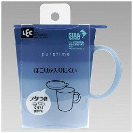 レック LEC ピュアタイム コップ(フロート) ブルー BB-116