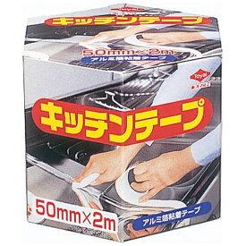 東洋アルミエコープロダクツ TOYO ALUMINIUM EKCO PRODUCTS キッチンテープ 50mm×2m 2401