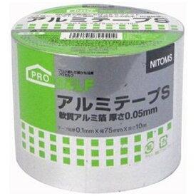 ニトムズ Nitoms アルミテープS75X10 J3240