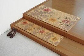 イケヒコ IKEHIKO 純国産い草玄関マット FなでしこBE 約70×120cm(裏:ウレタン)