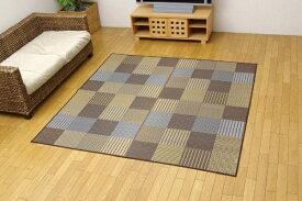 イケヒコ IKEHIKO 純国産い草ラグ 京刺子BR 約191×191cm