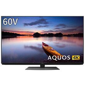 シャープ SHARP 液晶テレビ AQUOS(アクオス) 4T-C60CN1 [60V型 /4K対応 /BS・CS 4Kチューナー内蔵 /YouTube対応 /Bluetooth対応][テレビ 60型 60インチ]