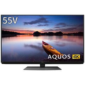 シャープ SHARP 液晶テレビ AQUOS(アクオス) 4T-C55CN1 [55V型 /4K対応 /BS・CS 4Kチューナー内蔵 /YouTube対応 /Bluetooth対応][テレビ 55型 55インチ]