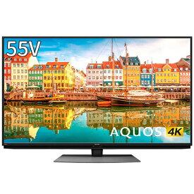 シャープ SHARP 液晶テレビ AQUOS(アクオス) 4T-C55CL1 [55V型 /4K対応 /BS・CS 4Kチューナー内蔵 /YouTube対応][テレビ 55型 55インチ]