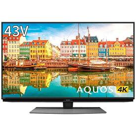 シャープ SHARP 液晶テレビ AQUOS(アクオス) 4T-C43CL1 [43V型 /4K対応 /BS・CS 4Kチューナー内蔵 /YouTube対応 /Bluetooth対応][テレビ 43型 43インチ]