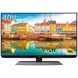 シャープ SHARP 液晶テレビ AQUOS(アクオス) 4T-C40CL1 [40V型 /4K対応 /BS・CS 4Kチューナー内蔵 /YouTube対応 /Bluetooth対応][テレビ 40型 40インチ 省エネ家電]