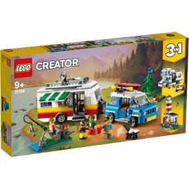 レゴジャパン LEGO 31108 ホリデーキャンプワゴン