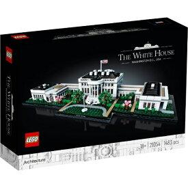レゴジャパン LEGO 21054 ホワイトハウス